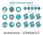 how to play golf guide for... | Shutterstock .eps vector #1254036217