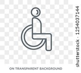 disabled sign icon. trendy flat ... | Shutterstock .eps vector #1254037144