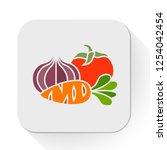 vector vegetables icon. flat... | Shutterstock .eps vector #1254042454