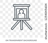 museum canvas icon. museum... | Shutterstock .eps vector #1254045604