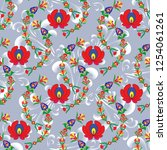 hungarian stylized seamless... | Shutterstock .eps vector #1254061261