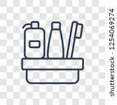 hygiene kit icon. trendy linear ... | Shutterstock .eps vector #1254069274