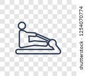 rowing machine icon. trendy... | Shutterstock .eps vector #1254070774