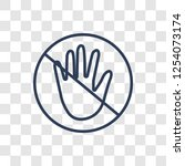 no touch gesture icon. trendy... | Shutterstock .eps vector #1254073174