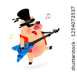 illustration of a pig in a hat... | Shutterstock .eps vector #1254073537