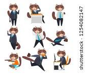 businessman cat in different... | Shutterstock .eps vector #1254082147