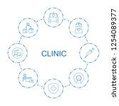 8 clinic icons. trendy clinic... | Shutterstock .eps vector #1254089377