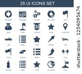 ui icons. trendy 25 ui icons....