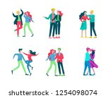 collection of pairs of dancers. ... | Shutterstock .eps vector #1254098074