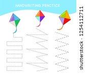 handwriting practice sheet.... | Shutterstock .eps vector #1254112711