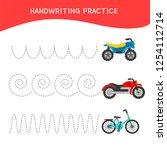 handwriting practice sheet.... | Shutterstock .eps vector #1254112714