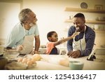 smiling multi generation family ... | Shutterstock . vector #1254136417