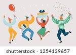 vector cartoon illustraton of... | Shutterstock .eps vector #1254139657