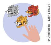tiger tattoo in traditional... | Shutterstock .eps vector #1254155197