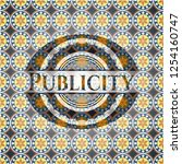 publicity arabic style emblem.... | Shutterstock .eps vector #1254160747