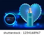beauty product  blue cosmetic... | Shutterstock .eps vector #1254168967