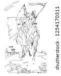 medieval rider in black white...   Shutterstock .eps vector #1254170311