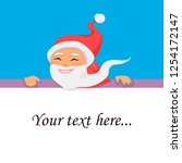santa claus with board in hand...   Shutterstock .eps vector #1254172147