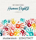 international human rights day... | Shutterstock .eps vector #1254175477