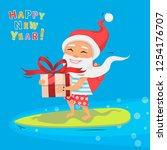 santa claus with big gift  box  ...   Shutterstock .eps vector #1254176707