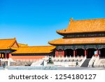 ancient royal palaces of the... | Shutterstock . vector #1254180127