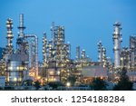 twilight scene of oil refinery... | Shutterstock . vector #1254188284