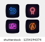 neon glow lights. set of id... | Shutterstock .eps vector #1254194374