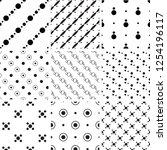 set of geometric seamless... | Shutterstock .eps vector #1254196117