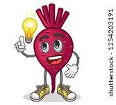 stock vector of cute red beet...   Shutterstock .eps vector #1254203191