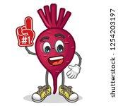 stock vector of cute red beet...   Shutterstock .eps vector #1254203197