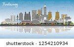 kaohsiung taiwan city skyline... | Shutterstock .eps vector #1254210934