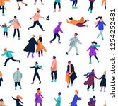seamless pattern with people... | Shutterstock .eps vector #1254252481
