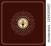 restaurant logo design vector... | Shutterstock .eps vector #1254253357