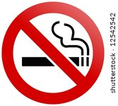 no smoking | Shutterstock . vector #12542542