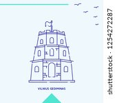 vilnius gediminas skyline... | Shutterstock .eps vector #1254272287