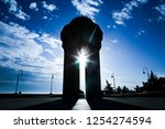 alley of martyrs. eternal flame ...   Shutterstock . vector #1254274594