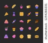 vector bakery icons set... | Shutterstock .eps vector #1254283231