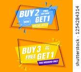 sale banner buy 2 get 1 free... | Shutterstock .eps vector #1254284314
