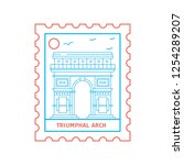 triumphal arch postage stamp... | Shutterstock .eps vector #1254289207