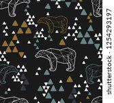 seamless tribal pattern with... | Shutterstock . vector #1254293197