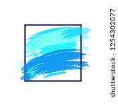 vector template for advertising ... | Shutterstock .eps vector #1254302077