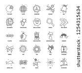 25 business concept mix line... | Shutterstock .eps vector #1254315634