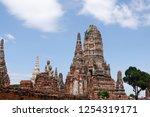 chai wanaram temple  ayutthaya  ... | Shutterstock . vector #1254319171