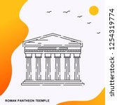 travel roman pantheon teemple... | Shutterstock .eps vector #1254319774