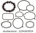 speech bubbles speech balloon   Shutterstock .eps vector #1254343924