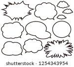 speech bubbles speech balloon   Shutterstock .eps vector #1254343954