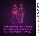 bride and bridegroom neon light ... | Shutterstock .eps vector #1254353971