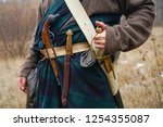 retro old saber  knife  and... | Shutterstock . vector #1254355087