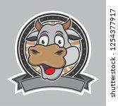 vector cow logo design  vector... | Shutterstock .eps vector #1254377917