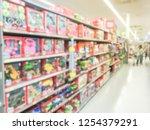 motion blurred customer... | Shutterstock . vector #1254379291